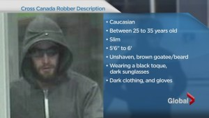 RCMP need the public's help identifying serial bank robber
