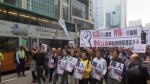 Rally held in support of missing Hong Kong booksellers