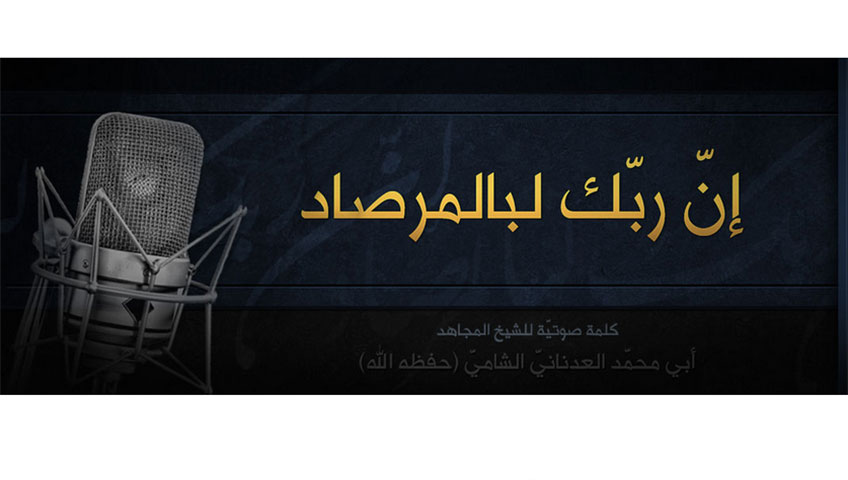 IS spokesman killed in Syria's Aleppo