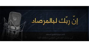 ISIS releases audio tape threatening Canada and other coalition forces