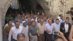 Israel closes Jerusalem's Old City to all Palestinians