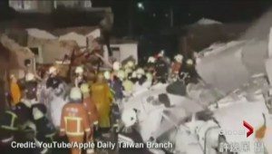 Plane crashes in Taiwan, 47 trapped, feared dead