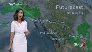 BC Evening Weather Forecast: Aug 17