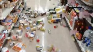 6.5 magnitude earthquake in Japan kills 2, injures 45