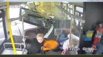 Violent crash of pickup truck ramming through a bus caught on video