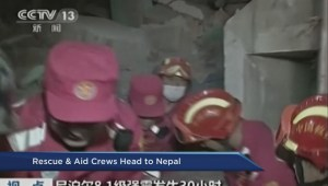 Red Cross on efforts in Nepal