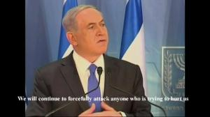 Benjamin Netanyahu says Israel will not bow to international pressure on Gaza