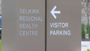 New Selkirk hospital could help rural doctor shortage