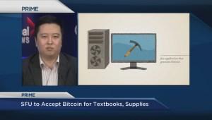 Bitcoin coming to SFU bookstores