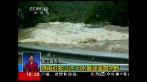 Footage of Typhoon Chan-hom hits coast south of Shanghai