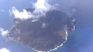 New island rises in Pacific off coast of Japan