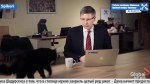 Mayor of Riga has online Q&A interrupted by his cat