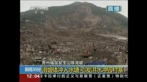Raw video: Aftermath of deadly landslide in China