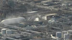 Chemical plant in New Jersey spews toxic cloud