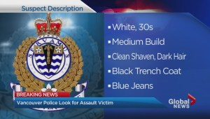VPD looking for possible assault victim