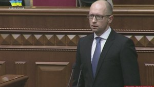 Arseniy Yatsenyuk resigns as Ukrainian Prime Minister