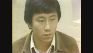 Archive: Jim Chu joins the Vancouver Police Department