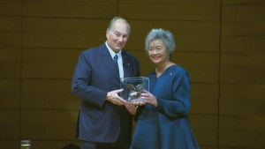His Highness The Aga Khan receives Adrienne Clarkson Prize for Global Citizenship