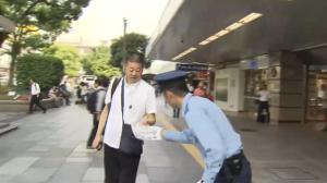 Police in Japan asking people to stop playing Pokemon Go at Hiroshima memorial site