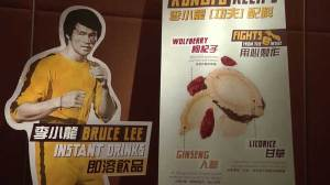 Daughter launches line of Bruce Lee energy drinks