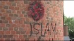 Toronto police report shows rise in hate crimes in 2016