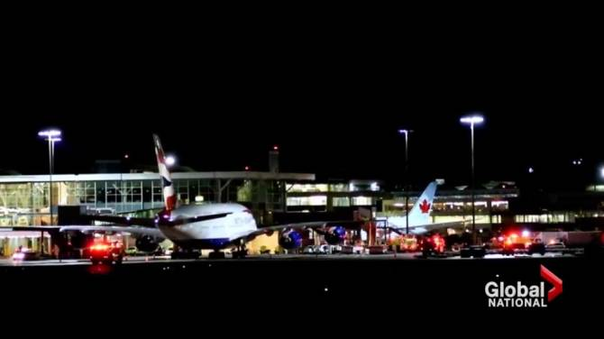 British airways manhattan landing