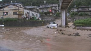 Flooding triggers Japan landslide