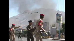 RAW: Car bomb hits Yemen Defence Ministry