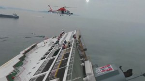 Raw: Aerials of rescue of ferry passengers