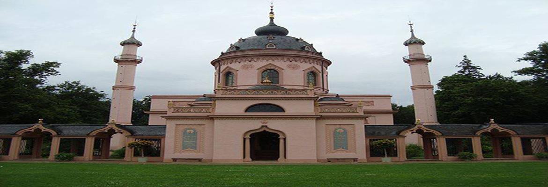 House Of Wisdom Darul Hekma - Masjid (Mosque) in Berlin Halal Trip