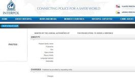 برقراری ارتباط بین پلیس ایران و کانادا، دلیل حذف نام خاوری از وبسایت اینترپل