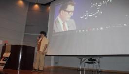 پارههایی در رونویسی از دست مسعود بهنود