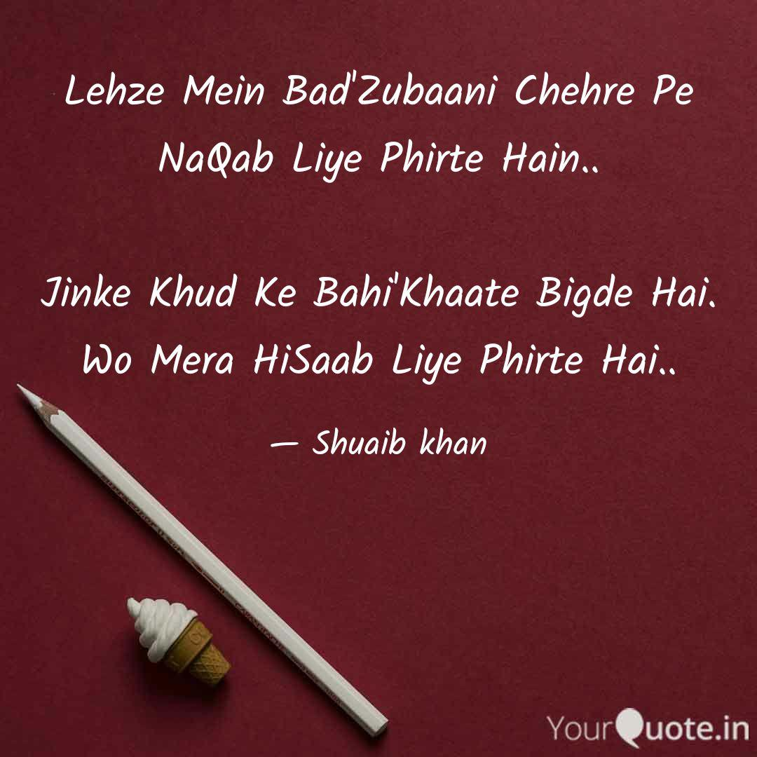 Mein Bad Lehze Mein Bad'zubaani Ch... | Quotes & Writings By Shuaib Khan | Yourquote