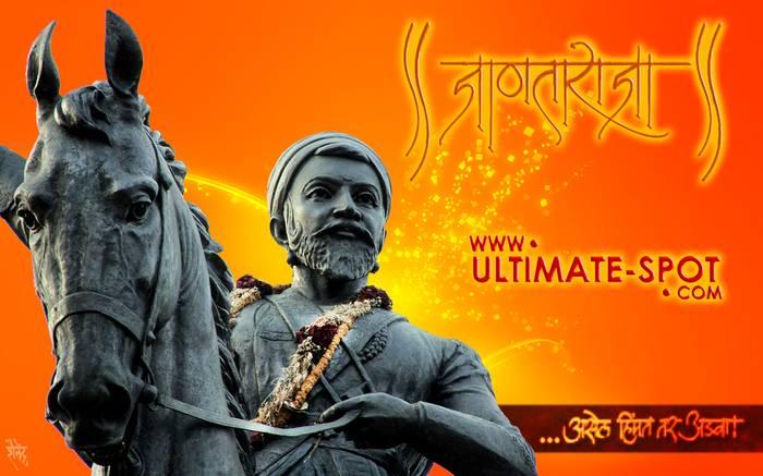 Sivaji 3d Wallpaper Shivaji Maharaj Indiatimes Com