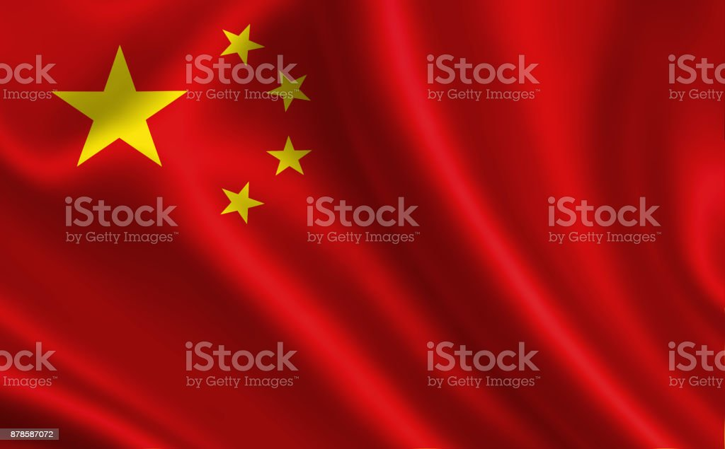 Black White Square Wallpaper Royalty Free China Flag Pictures Images And Stock Photos