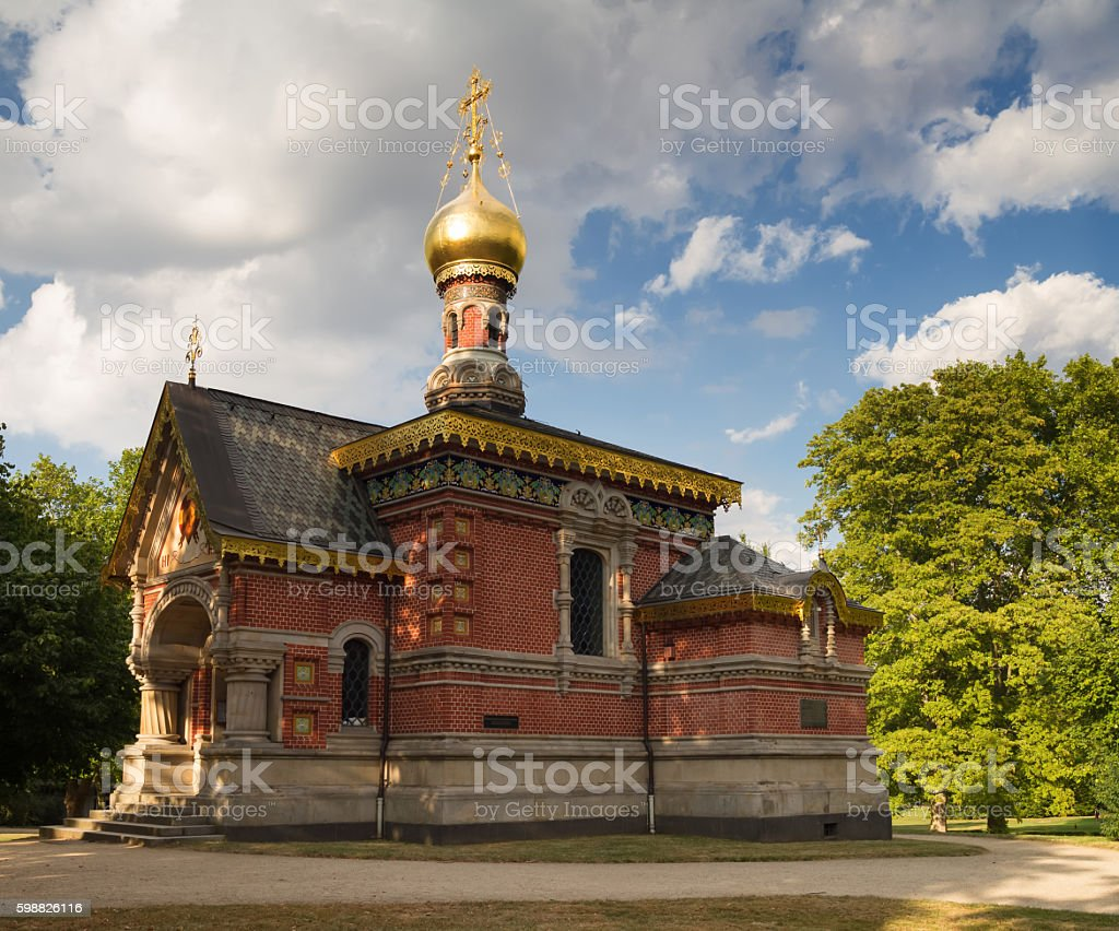 Bad Homburg Russian Chapel In The Summer Bad Homburg Hessen Germany