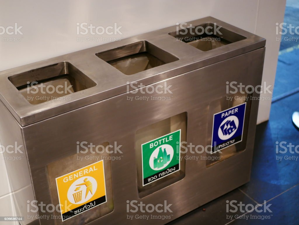 Stainless Steel Recycling Bins Stainless Steel Recycle Bin Use For Three Kind Of Waste Stock Photo More Pictures Of Airport