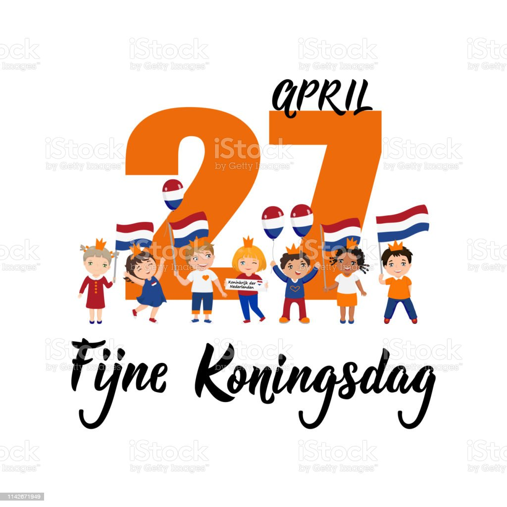 Baby Koningsdag Dutch Text Happy Kings Day April 27th Lettering Vector Element For