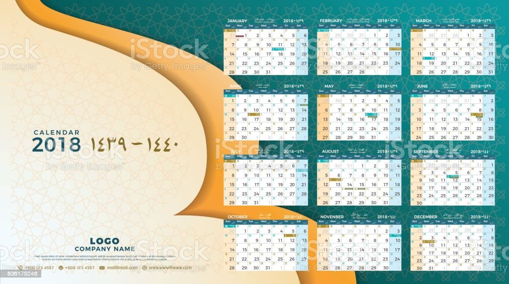How To Make A Ramadan Calendar How To Get Your Kids To Look Forward To And Love Ramadan Hijri 1439 To 1440 Islamic Calendar 2018 Design Template