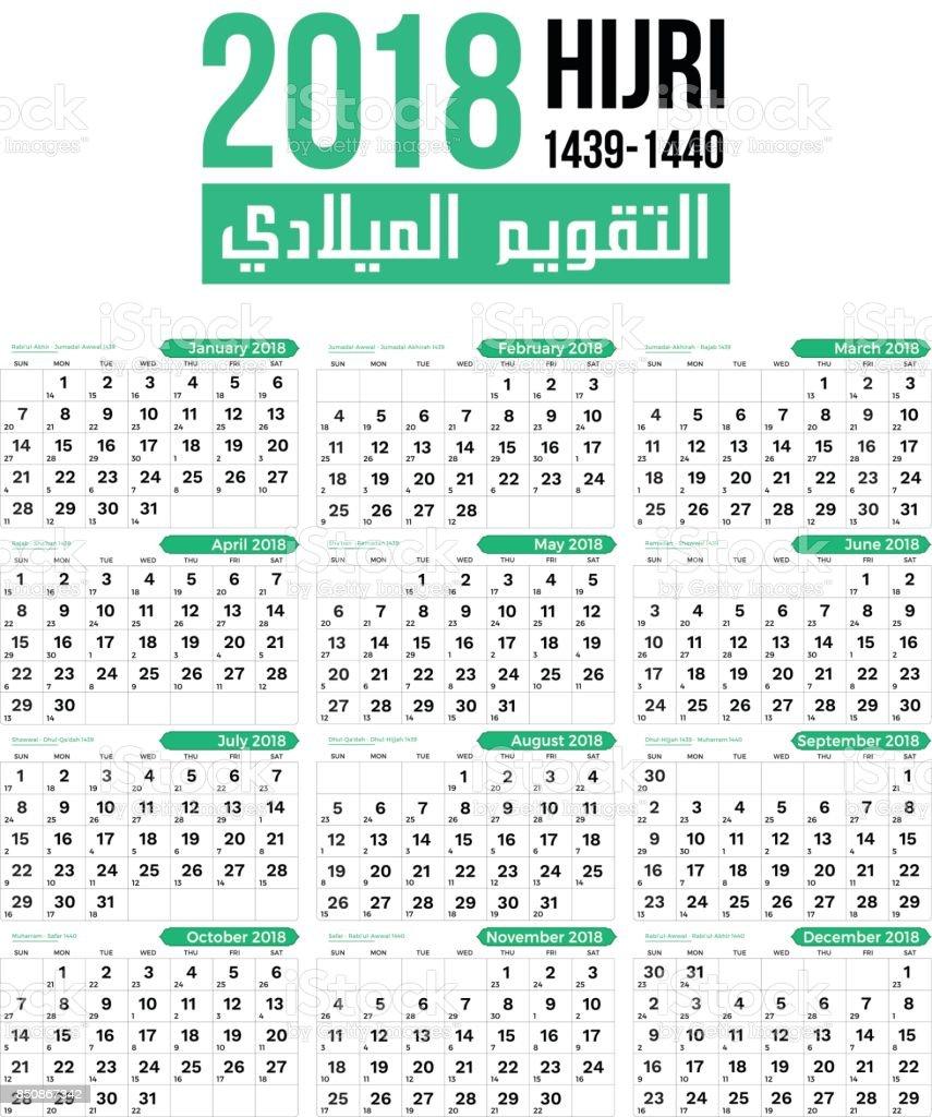 Free Editorial Calendar Template Bobangus 2018 Islamic Hijri Calendar Template Design Template Stock