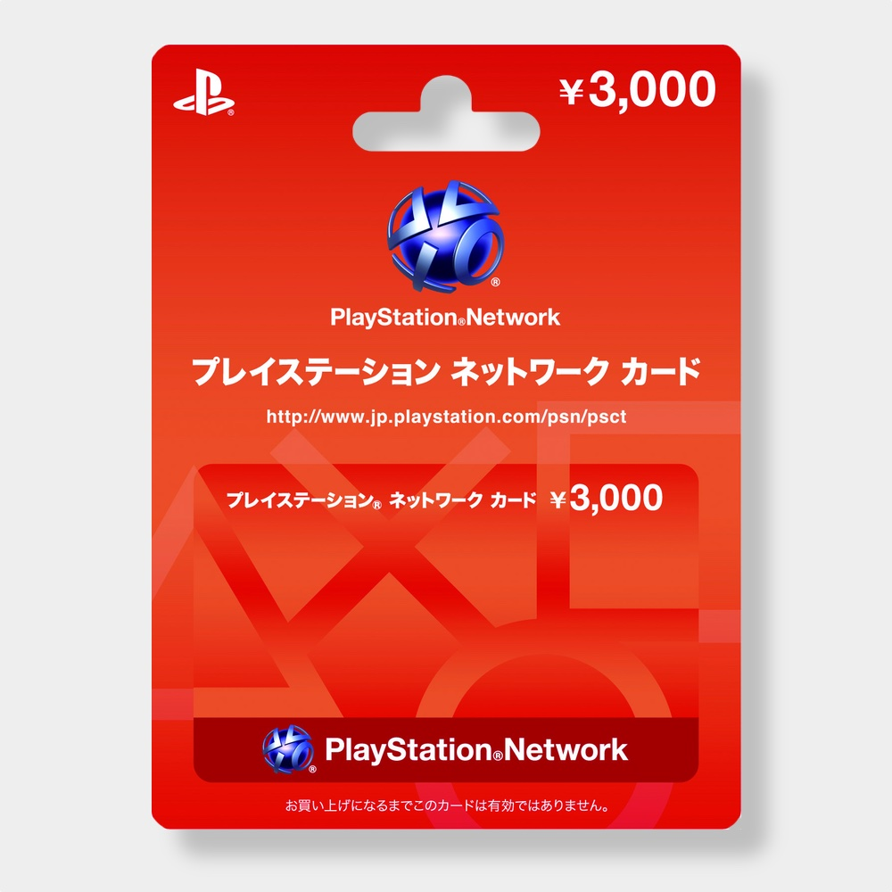 Ps Store Karte Playstation Network Card Japan Codes