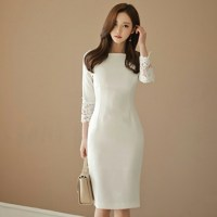 Elegant Korean White Dress, Preloved Women's Fashion ...