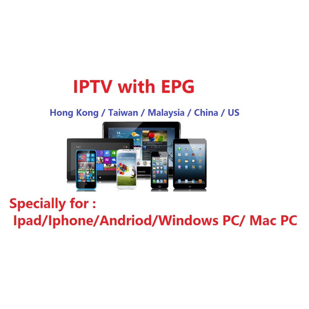 Iptv Live Iptv Live Channel For Mac Pc Windows Pc Android With Epg And Playback