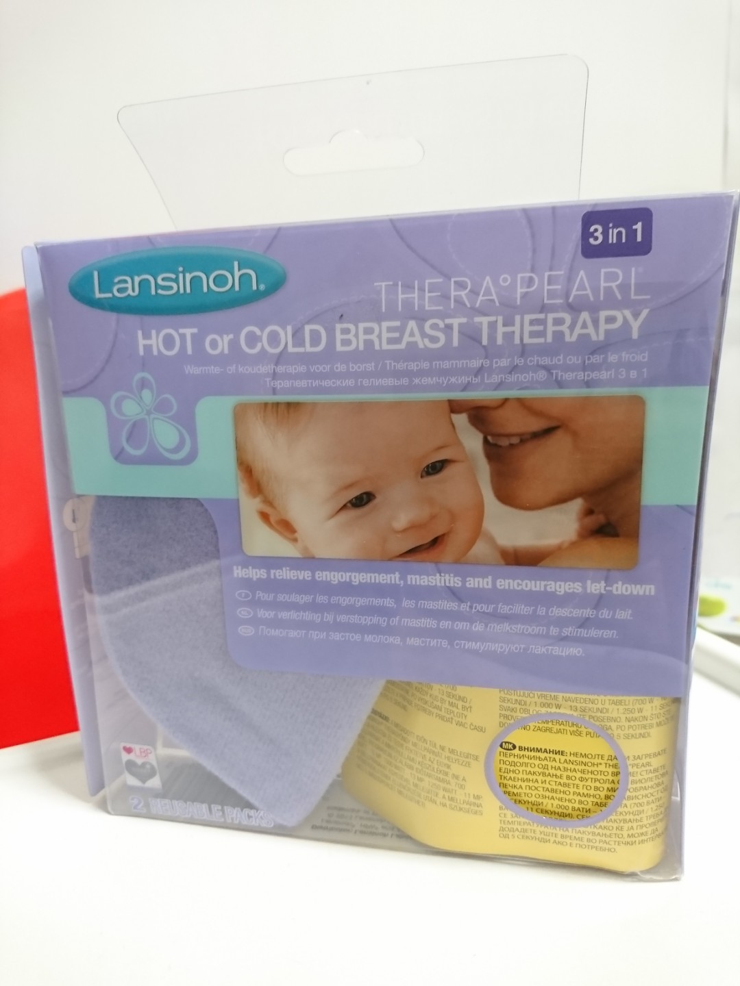 Borst Verlichting Lansinoh Hot Or Cold Therapearl Breast Pad