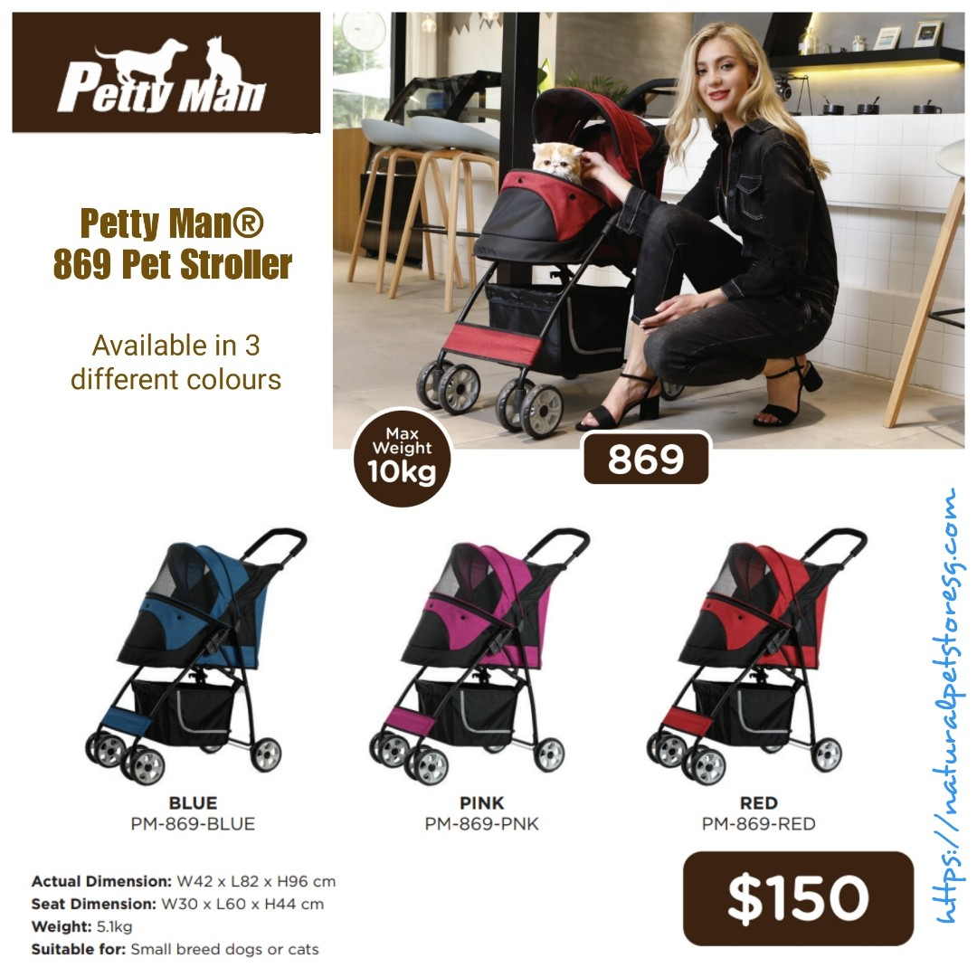Triple Pet Stroller Petty Man 869 Pet Stroller