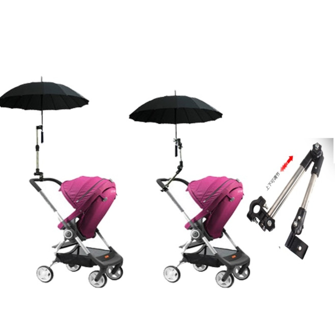 Baby Pram Umbrella Multi Function Baby Carriage Cart Umbrella Universal Rain Cover Prams Stroller Pram Children
