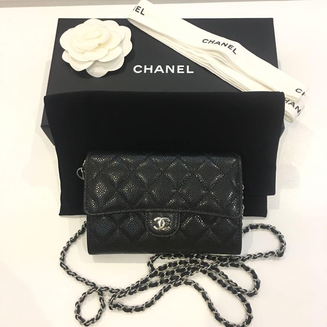 Mini Vs Woc Brandnew Chanel Mini Woc Luxury Bags Wallets Sling Bags