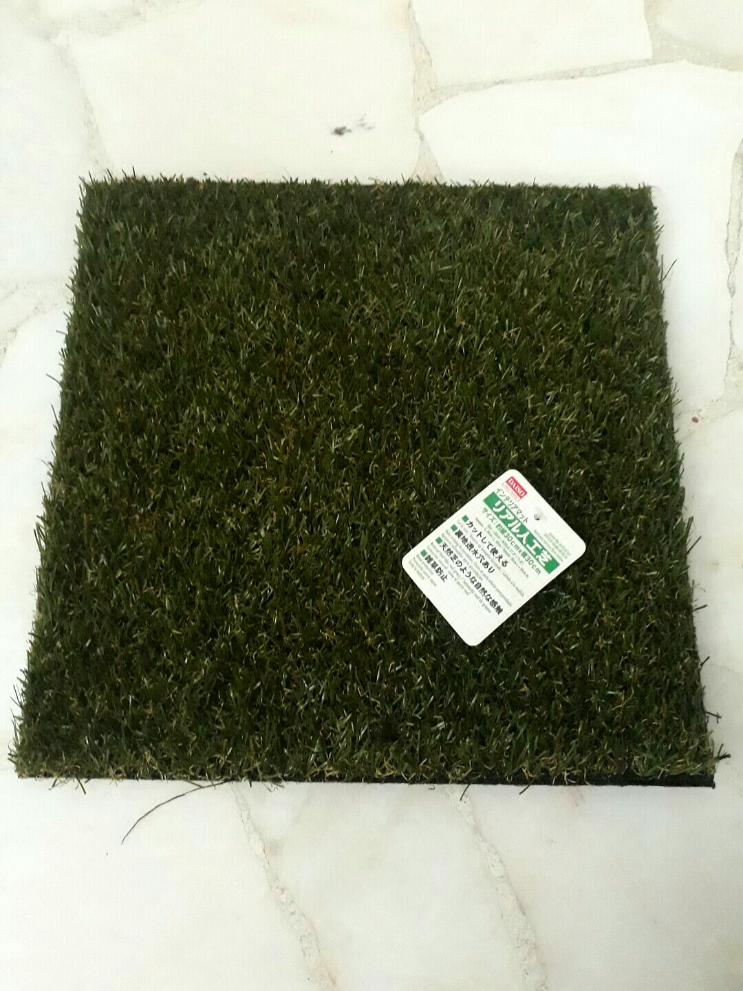Buy Fake Grass Sold Blessing Fake Grass Patch Everything Else On Carousell