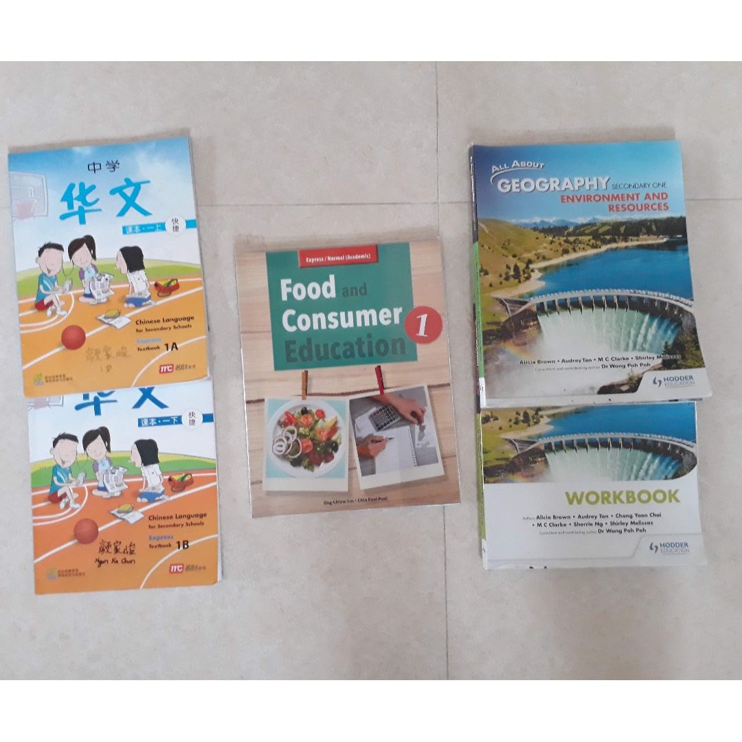 Chinese Geography Sec 1 Geography Chinese Fce Textbooks