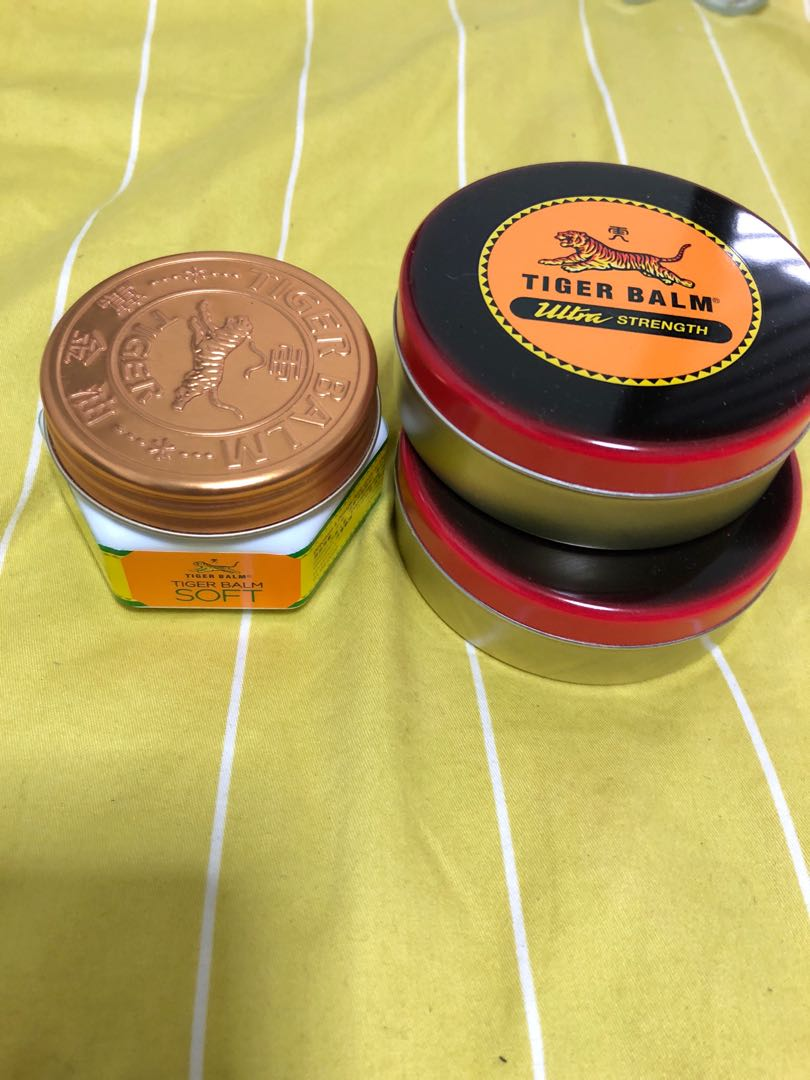 Taksis Boom Tiger Balm Ointment Limited Edition